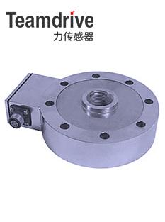 TDW正面吊定制轮辐力传感器